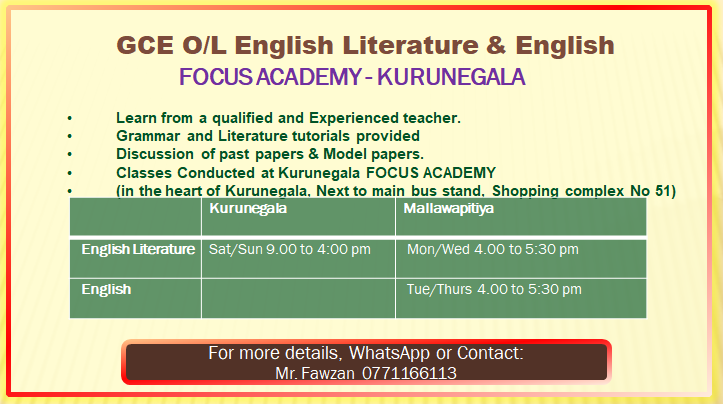 ENGLISH LITERATURE & ENGLISH