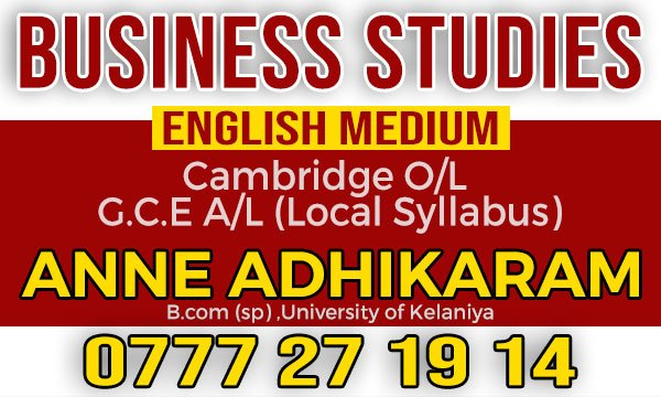Cambridge O/L  and  GCE A/L Business Studies  (English Medium)