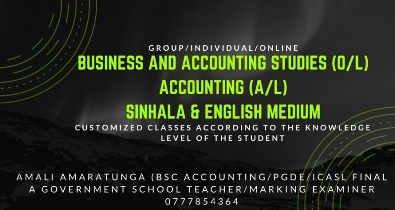 Commerce O/L and Accounting A/L (Sinhala and English medium)