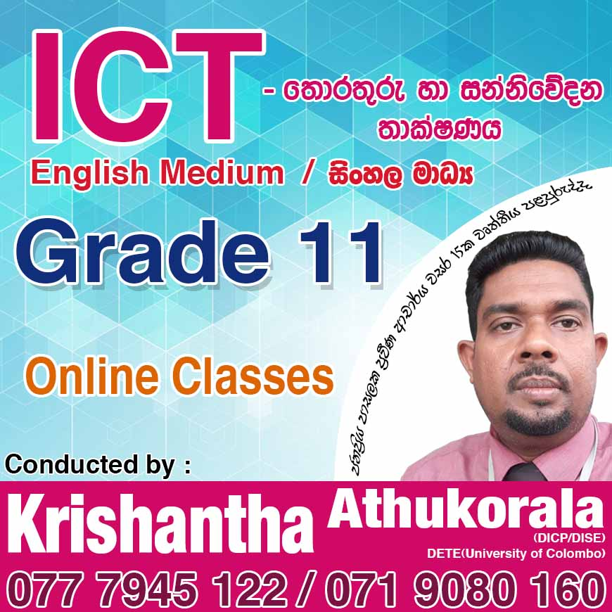 English &  ICT Classes (Online / Visiting)