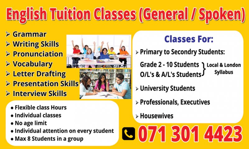 English Class (General / Spoken English) - Rajagiriya