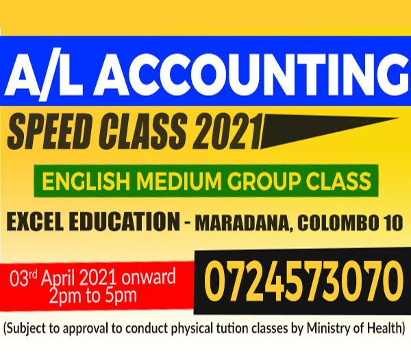 A/L ACCOUNTING SPEED CLASS 2021