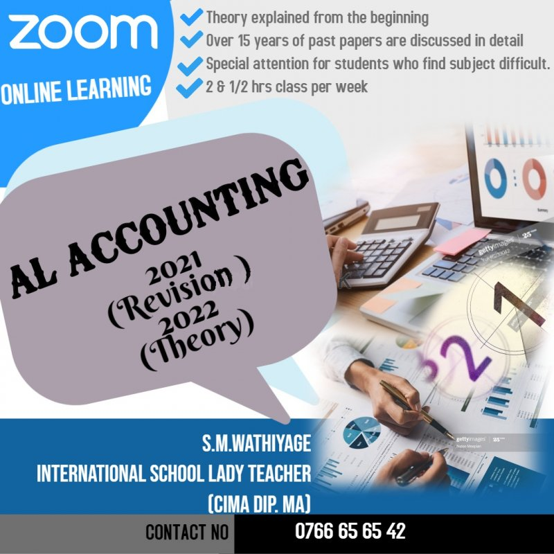 AL Accounting & OL commerce (Local) - English medium
