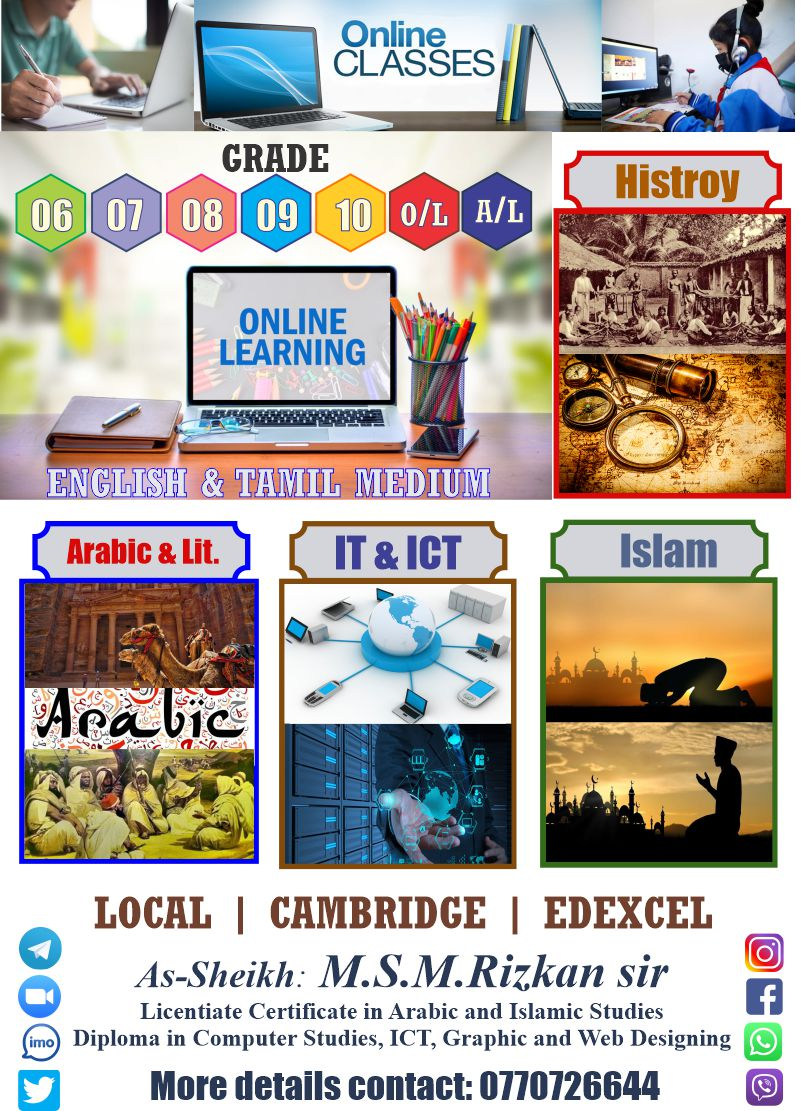 ONLINE TUITION CLASSES - 2021  & HOME VISIT TUITION CLASSES - 2021