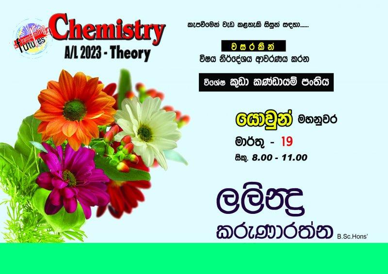 Chemistry A/L sinhala mediam
