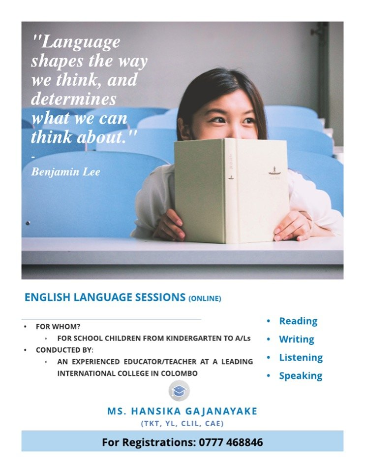 English Language Sessions for Students (Virtual)
