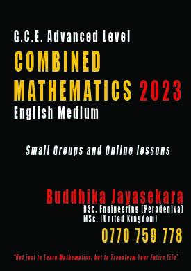 G.C.E. A/L Combined Mathematics 2023 - ENGLISH MEDIUM