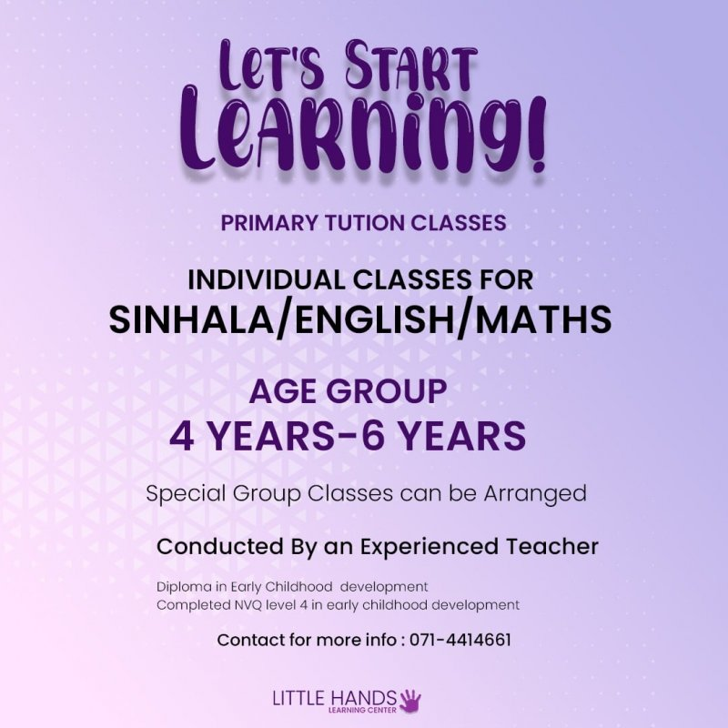 Primary Tuition Classes