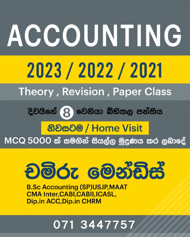 A/L Accounting