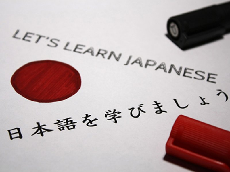 Japanese Language for beginners