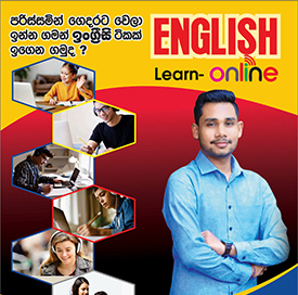 English Classes online for Grade 6-11
