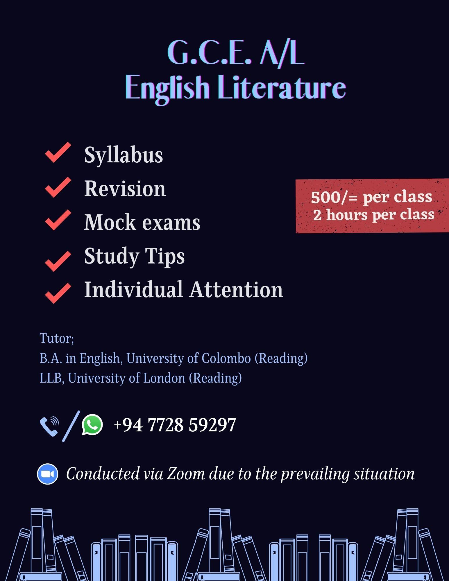 GCE A/L (AL) English Literature