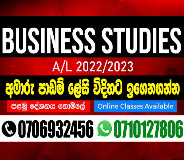 G.C.E Advance Level Business Studies / Human Resource Management