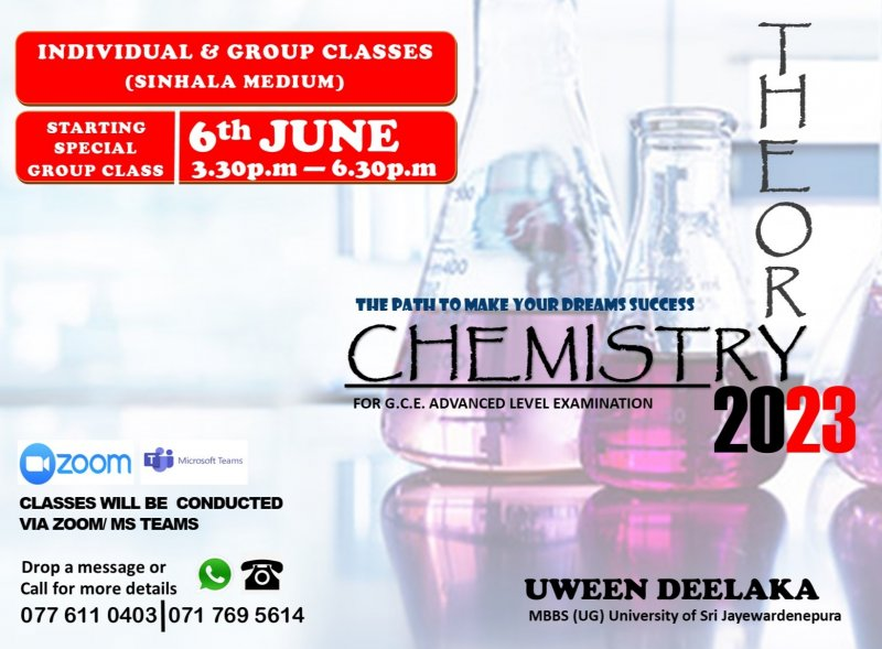 Chemistry Theory Class 2023 A/L Individual/Group