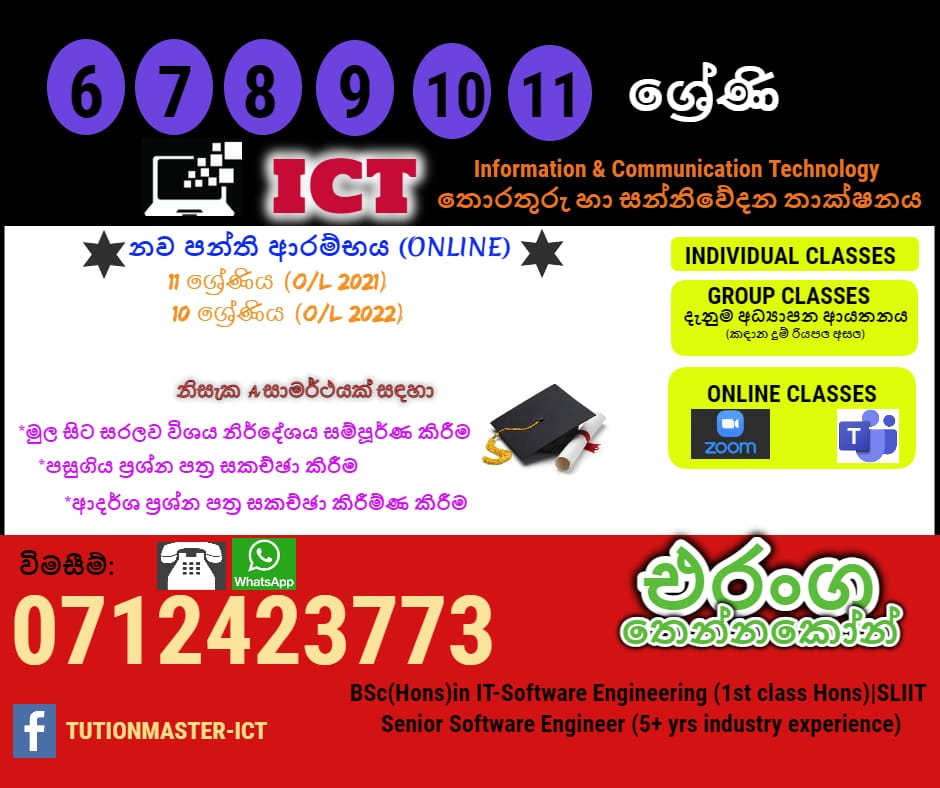 ICT for Grade 6 to 11