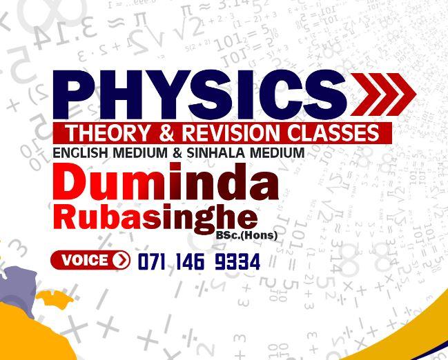 Advanced Level Physics English Medium or Sinhala Medium Classes