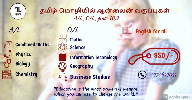 online class in tamil