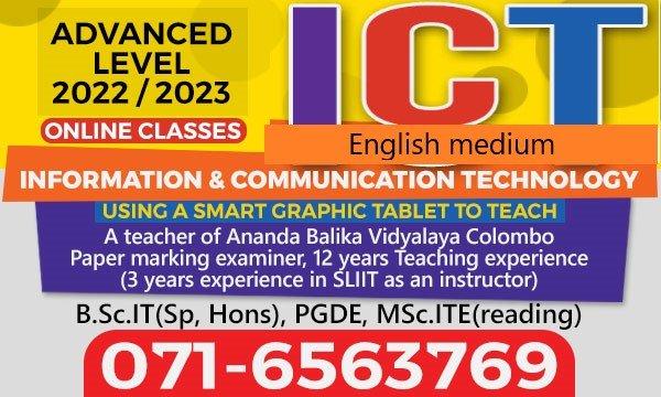 ICT A/L  -English medium  online classes