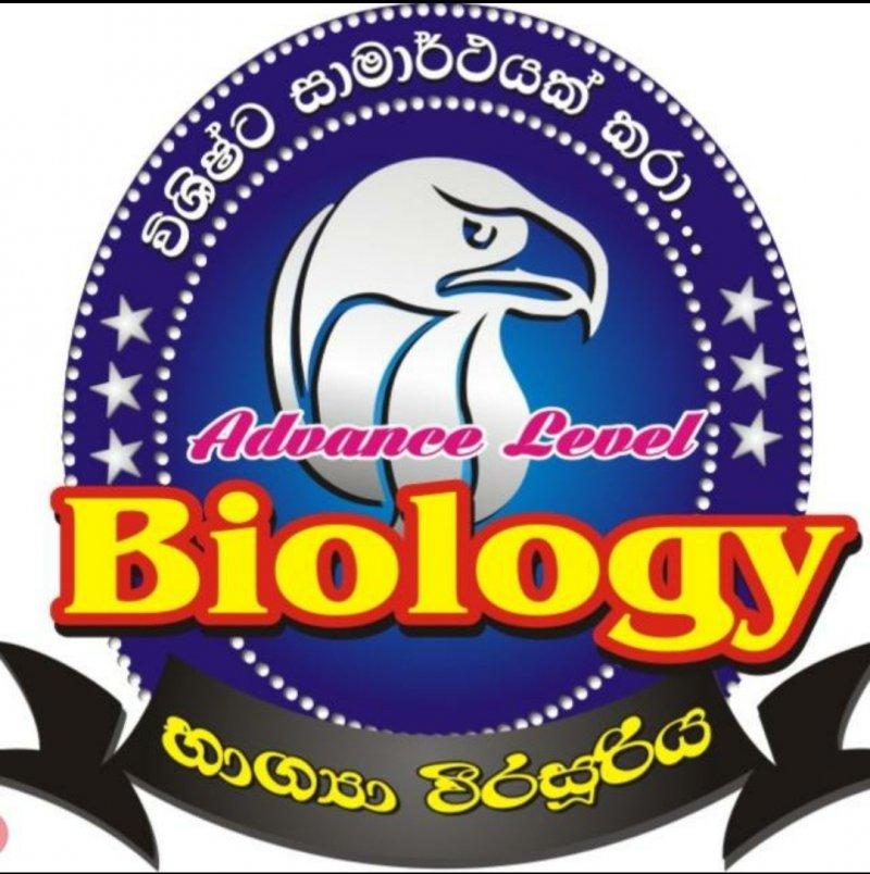 A/L Biology Classes