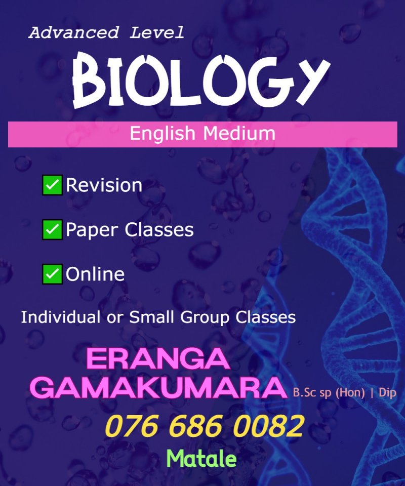 A/L Biology English Medium