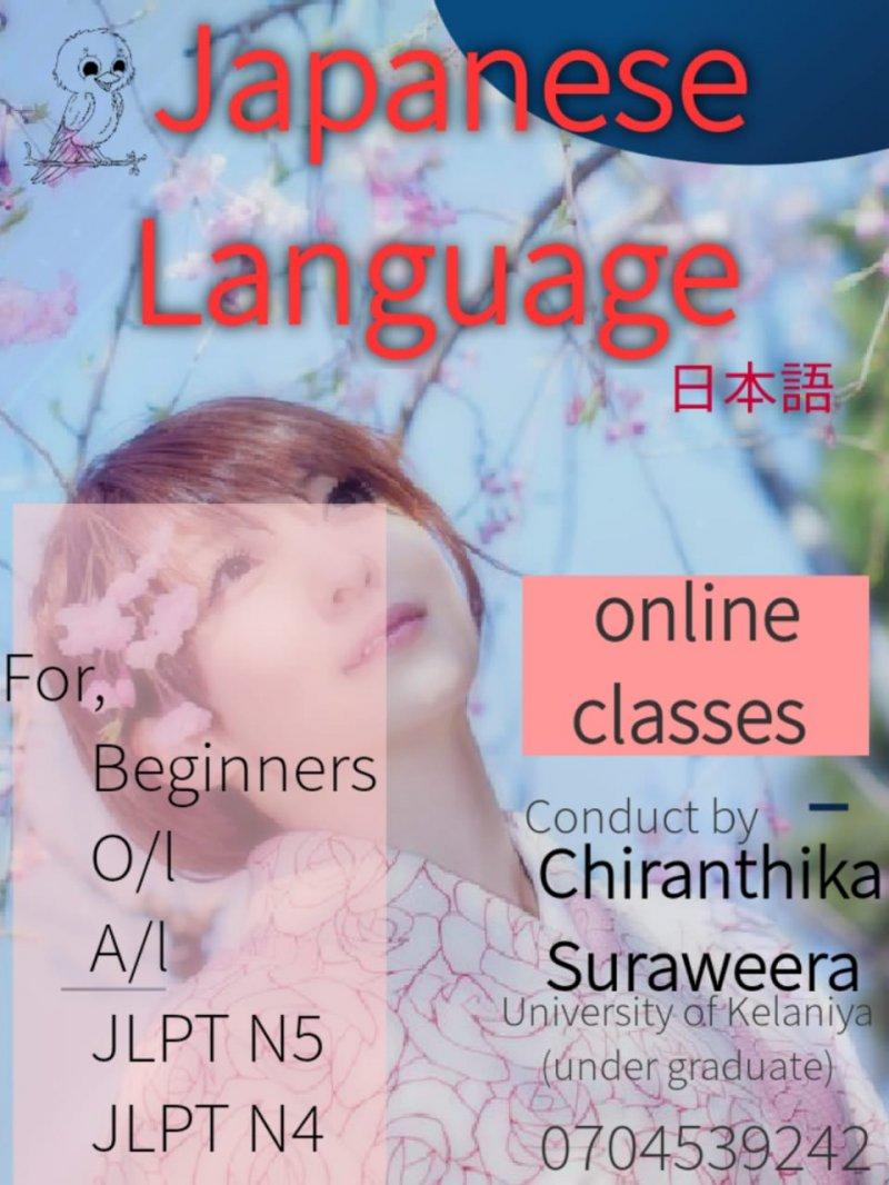 Japanese for All