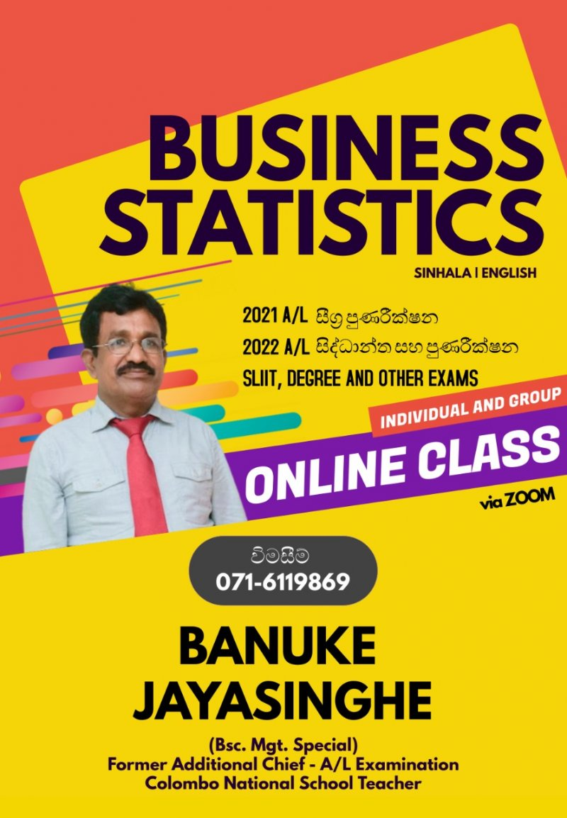 Business Statistics GCE Adanced Level (A/L) and University Degrees [ONLINE]