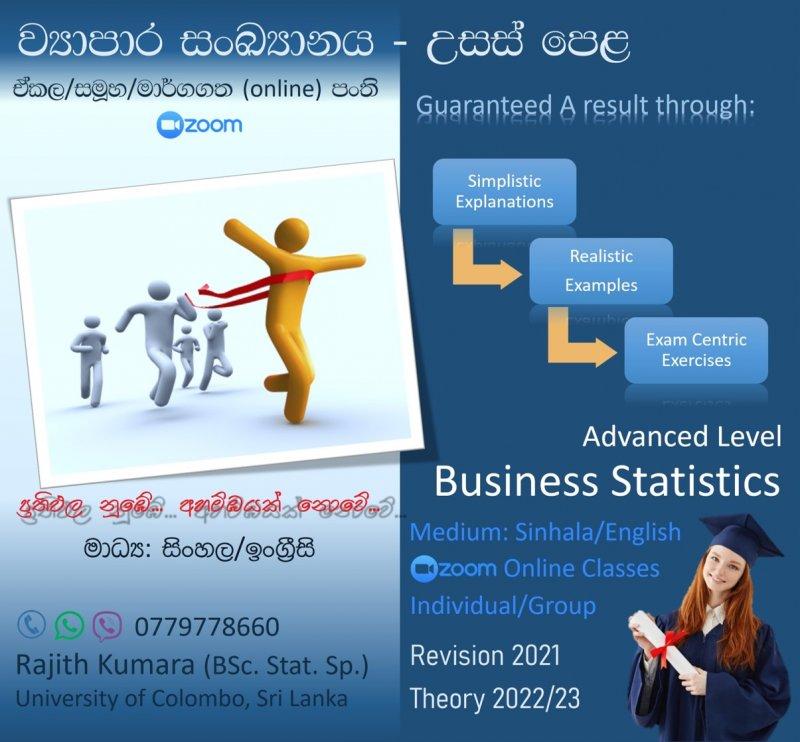 AL Business Statistics 2021/2022/2023 & Statistics for Undergraduates