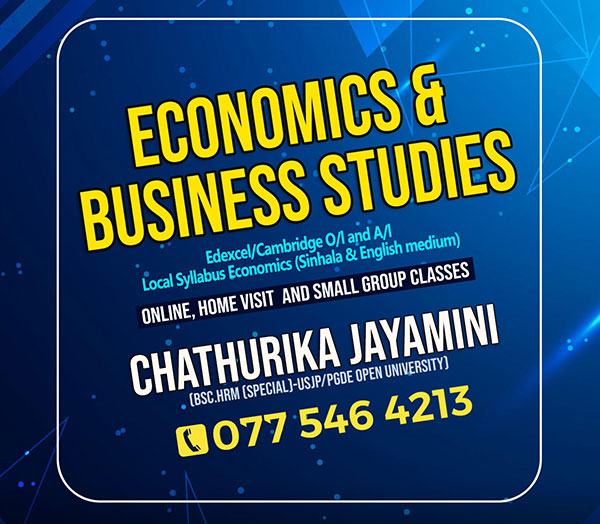 Are you looking for A/L Classes