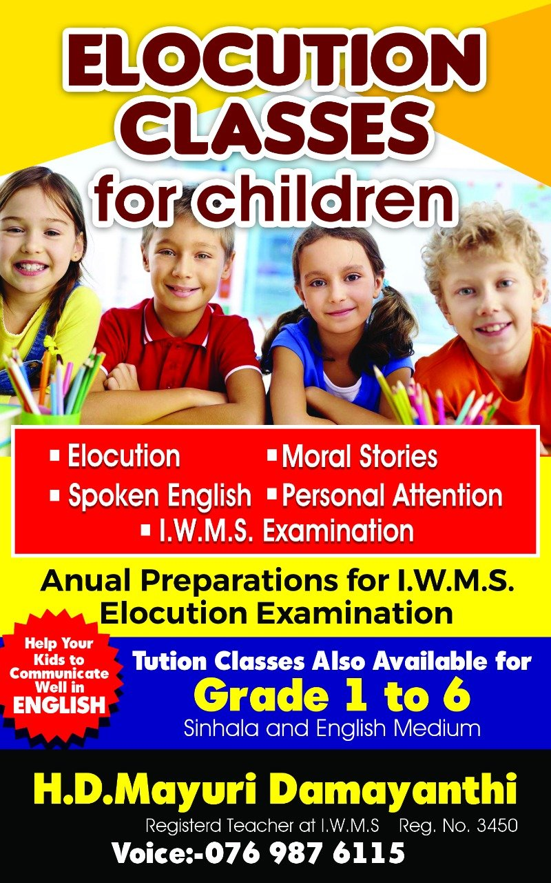 Tuition classes for Kids/ Elocution vlasses