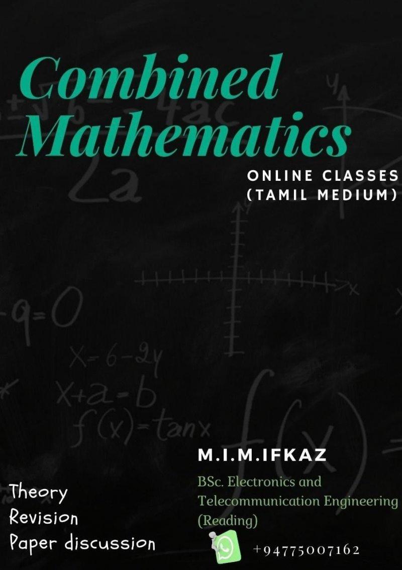 Tamil medium combined mathematics classes