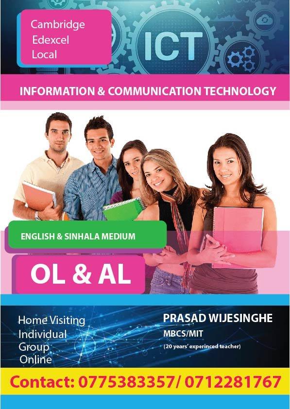 Advanced Level- ICT