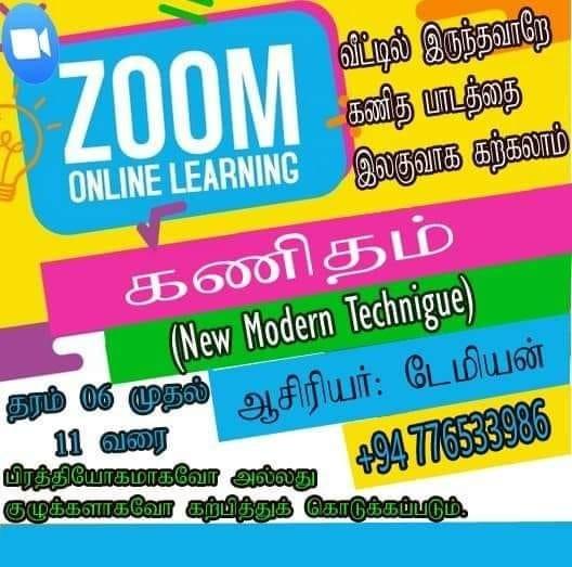 Online Mathematics Class - Tamil & English Medium