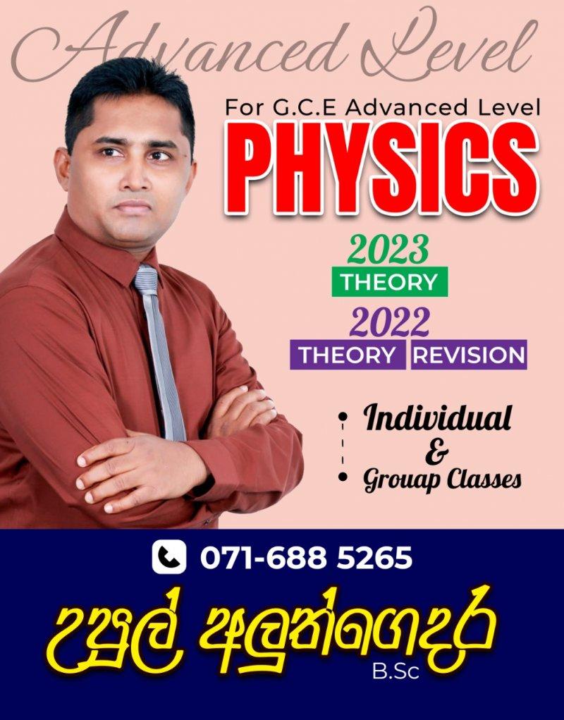 Advanced Level - Physics