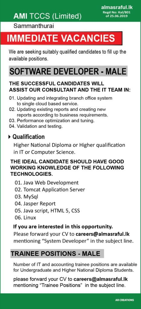 Software Developer/ Trainee Positions