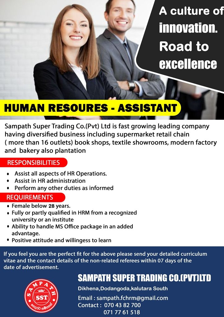 Human Resource - Assistant