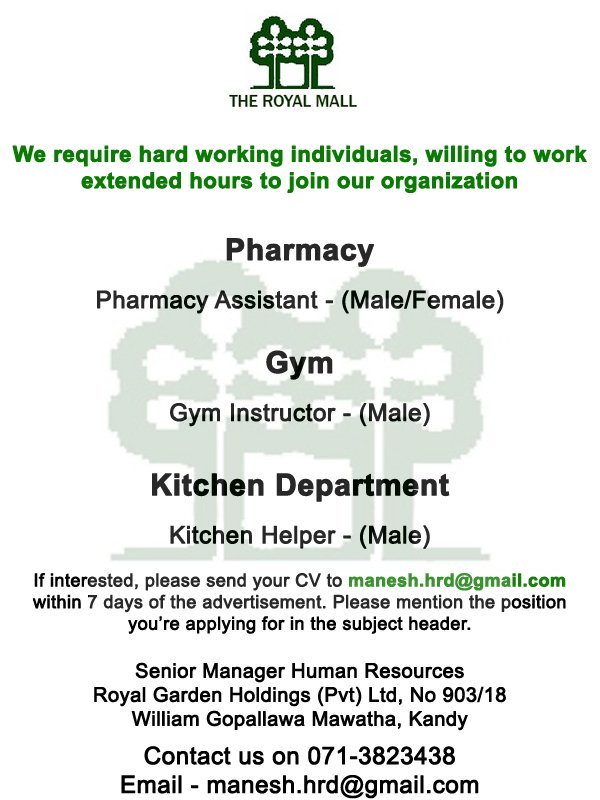 Pharmacy Assistant/ Gym Instructor/ Kitchen Helper