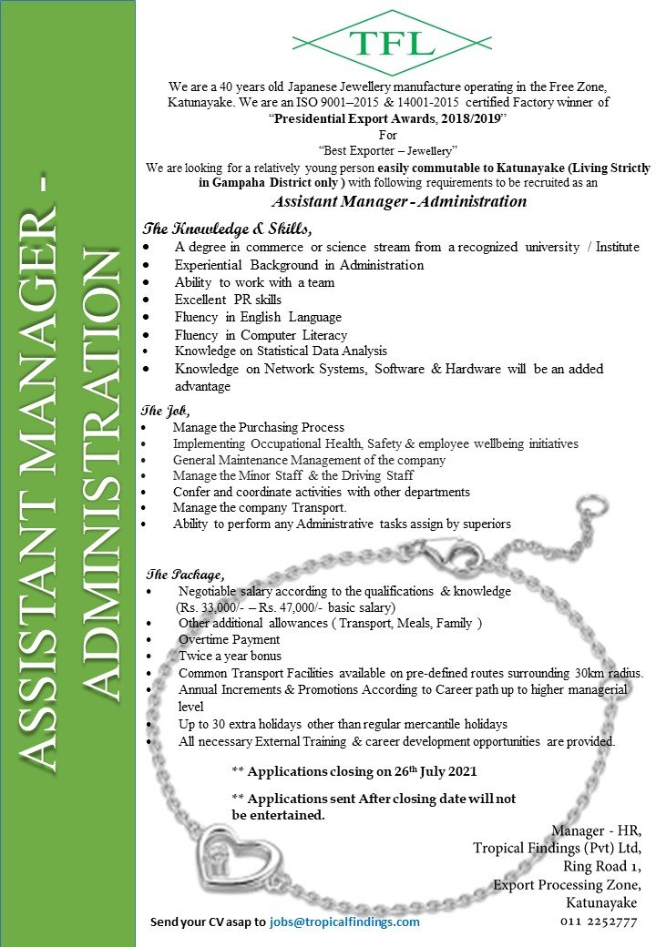 Assistant Manager - Administrations