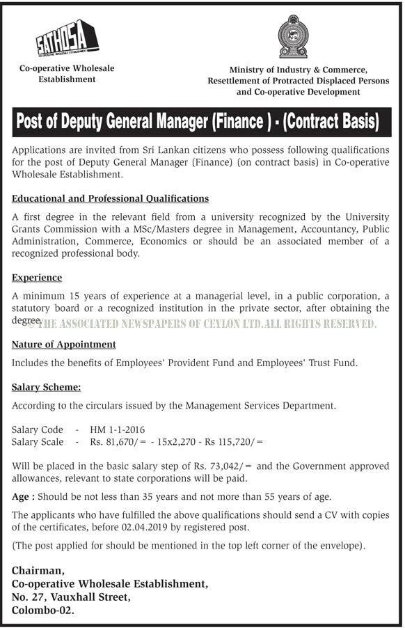 Deputy General Manager (Finance) - Cooperative Wholesale Establishment