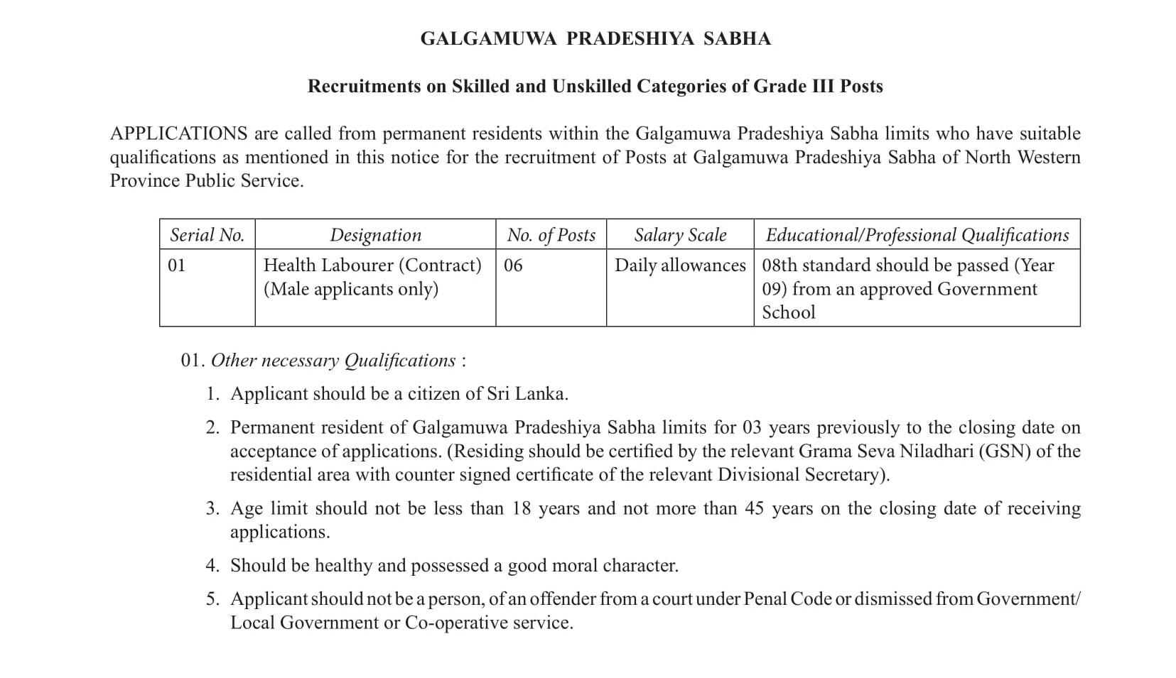 Health Labourer (Male) - Galgamuwa Pradeshiya Sabha