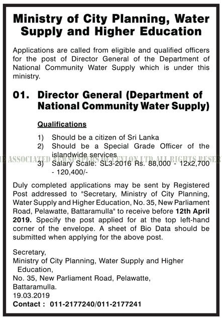Director General - Ministry of City Planning, Water Supply & Higher Education