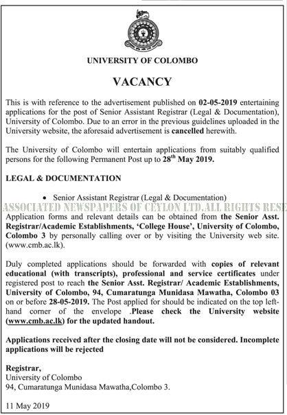 Senior Assistant Registrar (Legal & Documentation) - University of Colombo