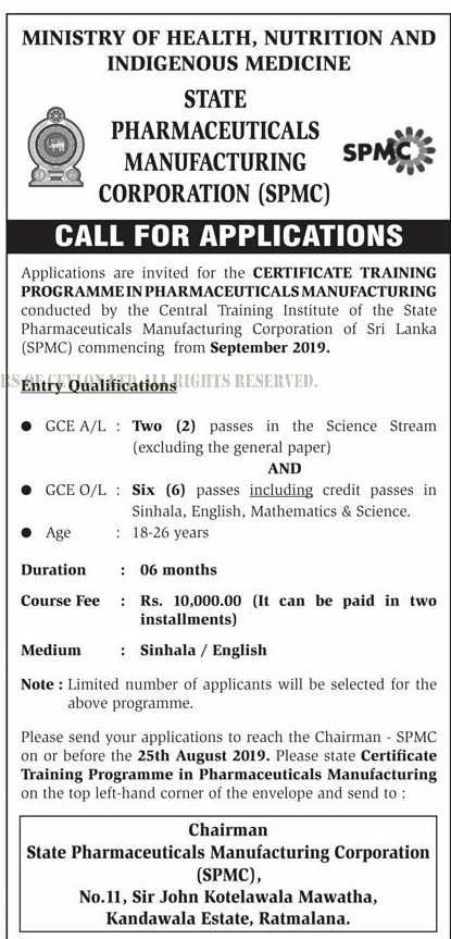 Certificate Training Programme in Pharmaceuticals