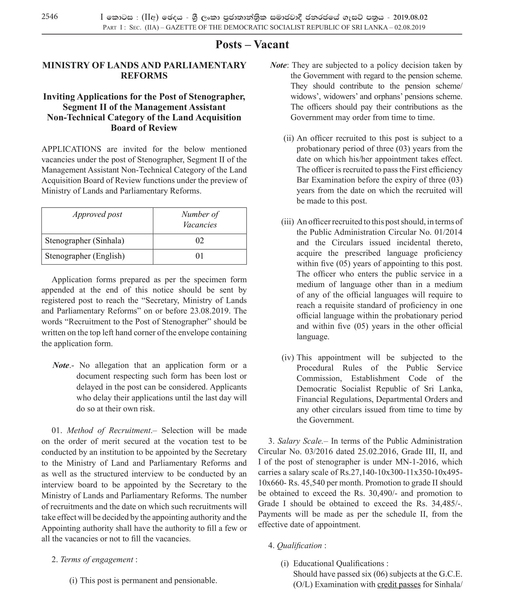 Stenographer - Ministry of Lands & Parliamentary Reforms