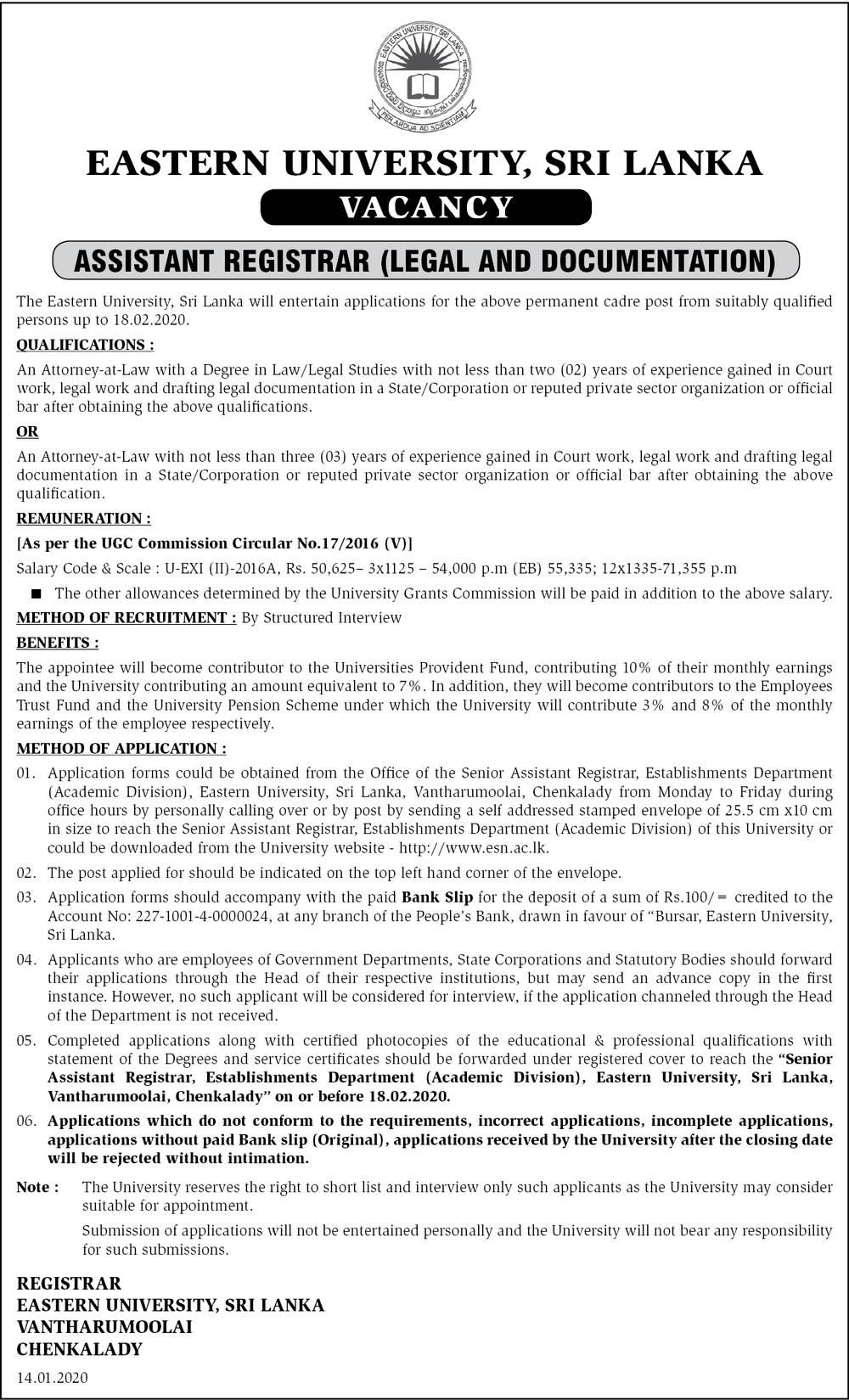Assistant Registrar (Legal & Documentation) - Eastern University, Sri Lanka