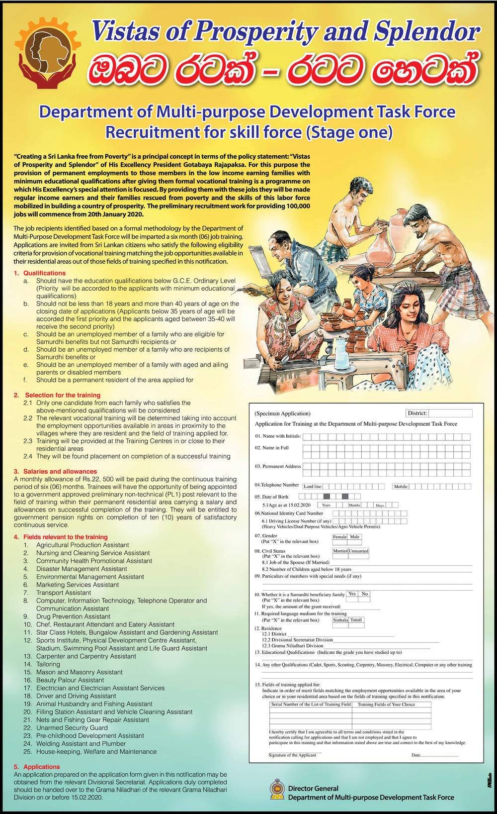 Recruitment for Skill Force (Stage One) - Department of Multi-Purpose Development Task Force