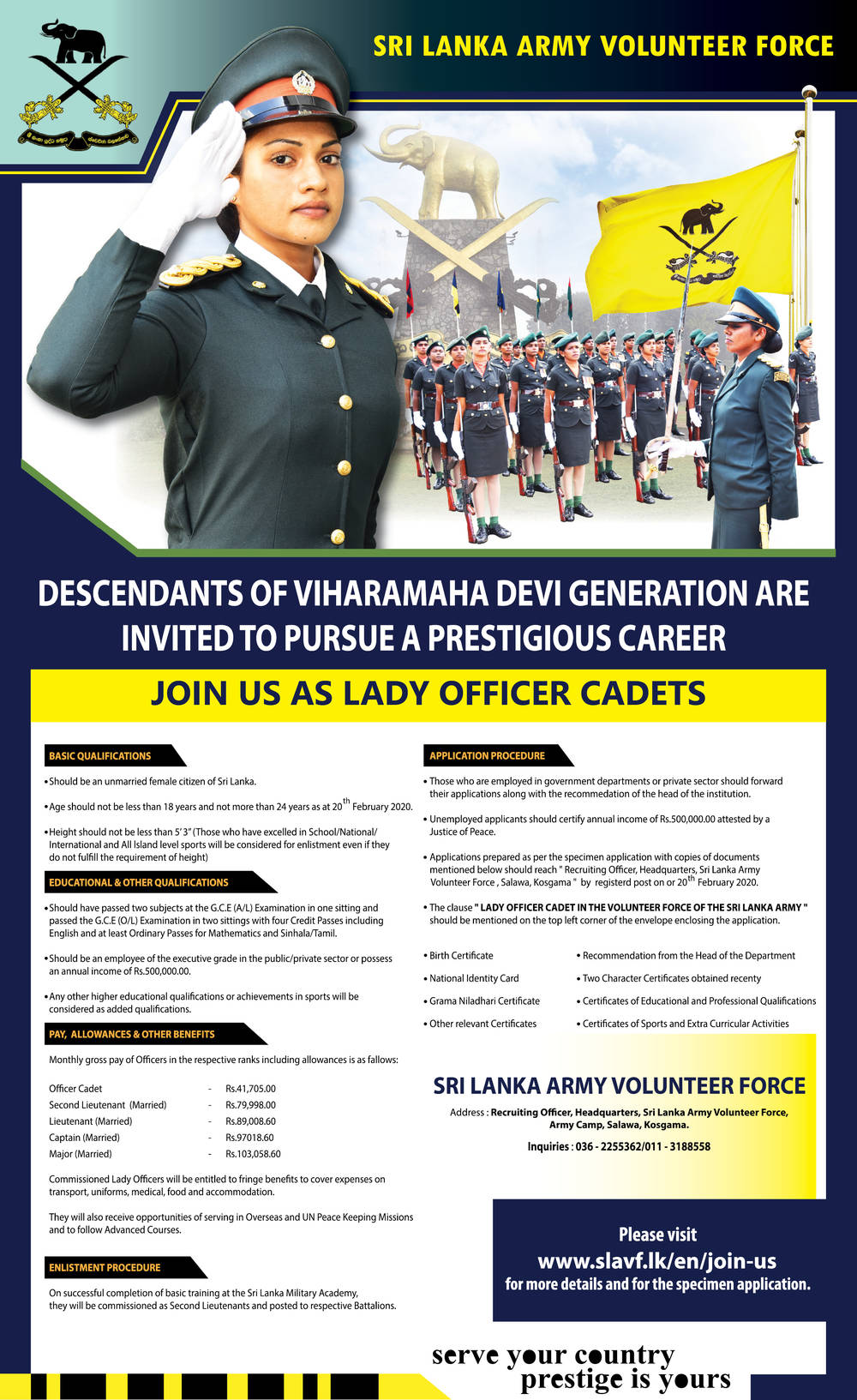 Lady Officer Cadets - Sri Lanka Army Volunteer Force