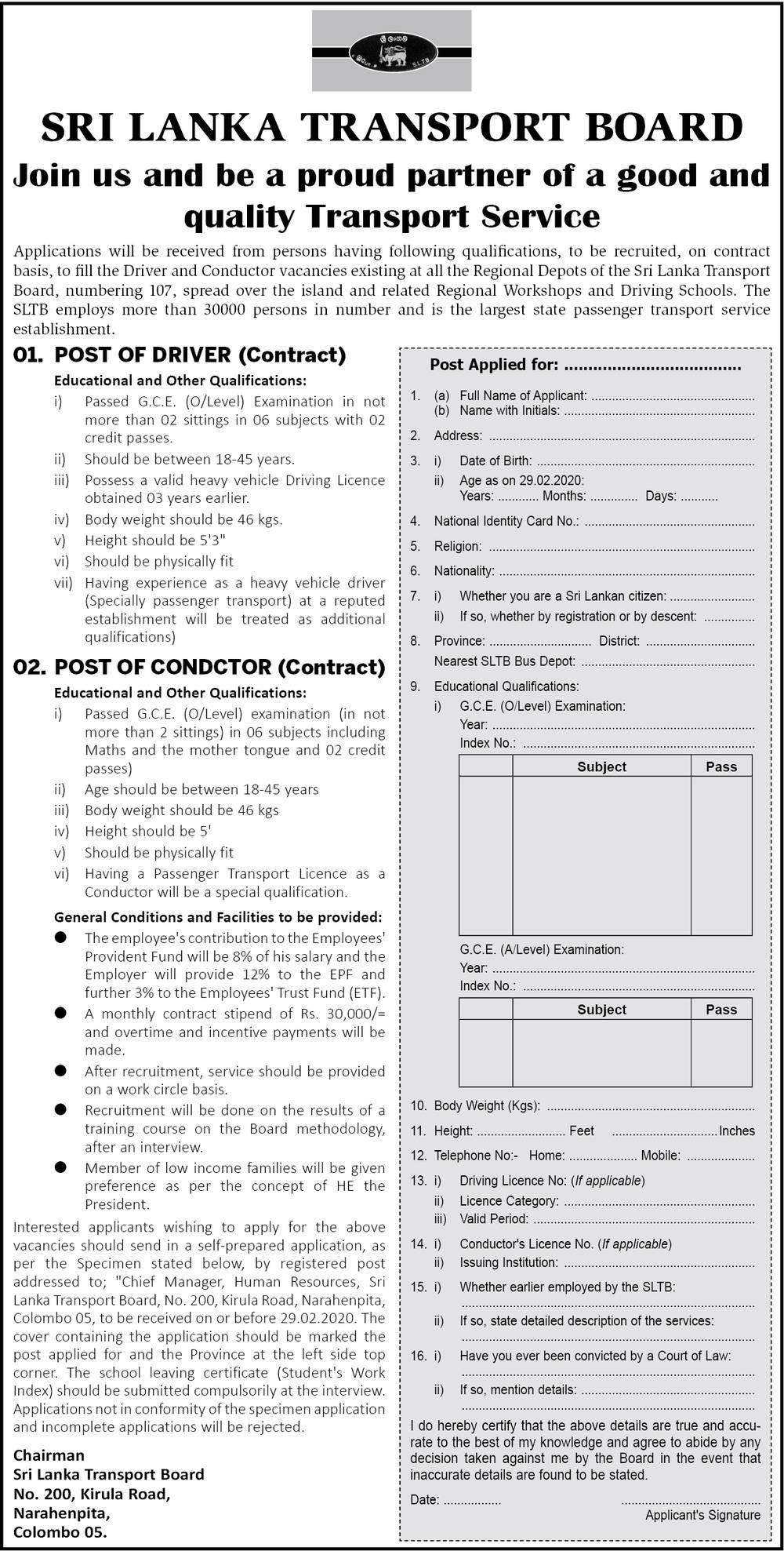 Driver, Conductor - Sri Lanka Transport Board