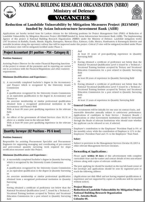 Project Accountant, Quantity Surveyor - National Building Research Organisation