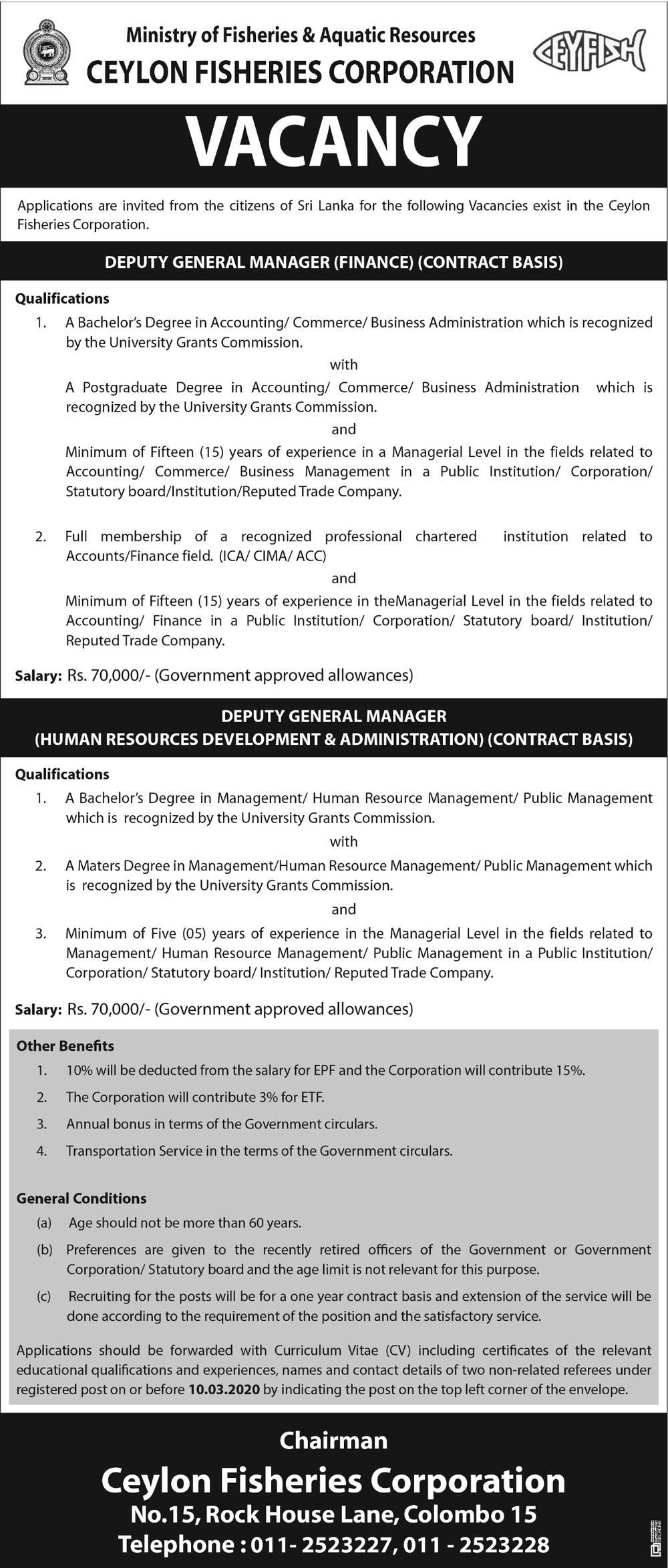 Deputy General Manager (Finance, HR Development & Administration) - Ceylon Fisheries Corporation