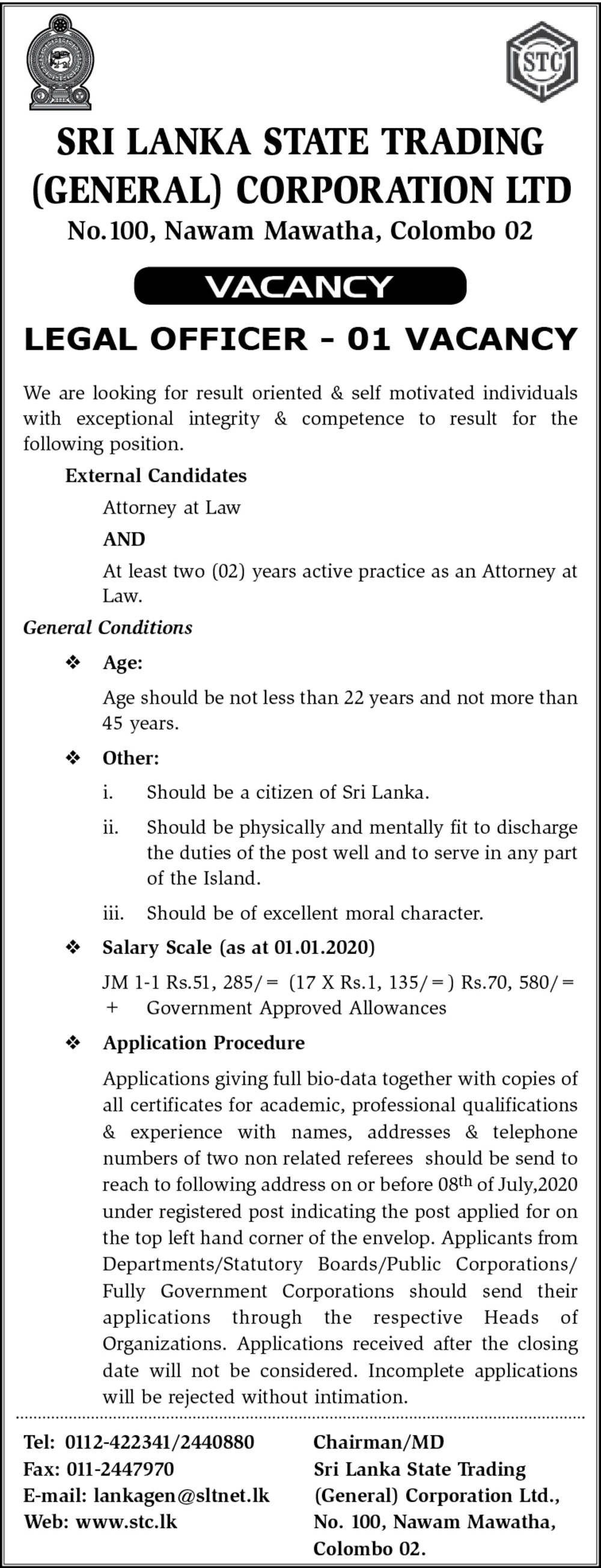 Legal Officer - Sri Lanka State Trading (General) Corporation Ltd